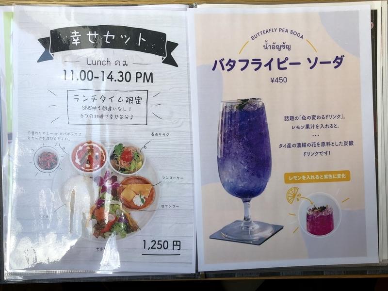 f:id:UrushiUshiru:20210712195528j:plain