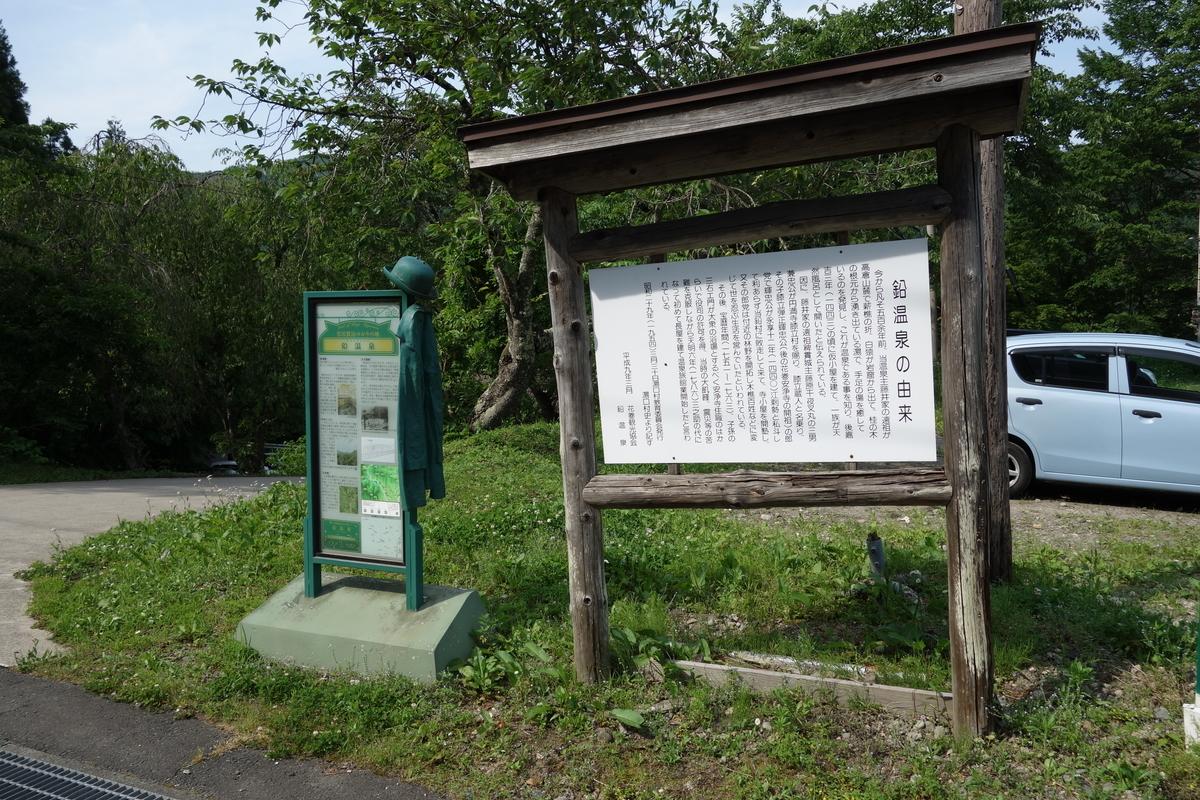 f:id:UrushiUshiru:20210712232755j:plain