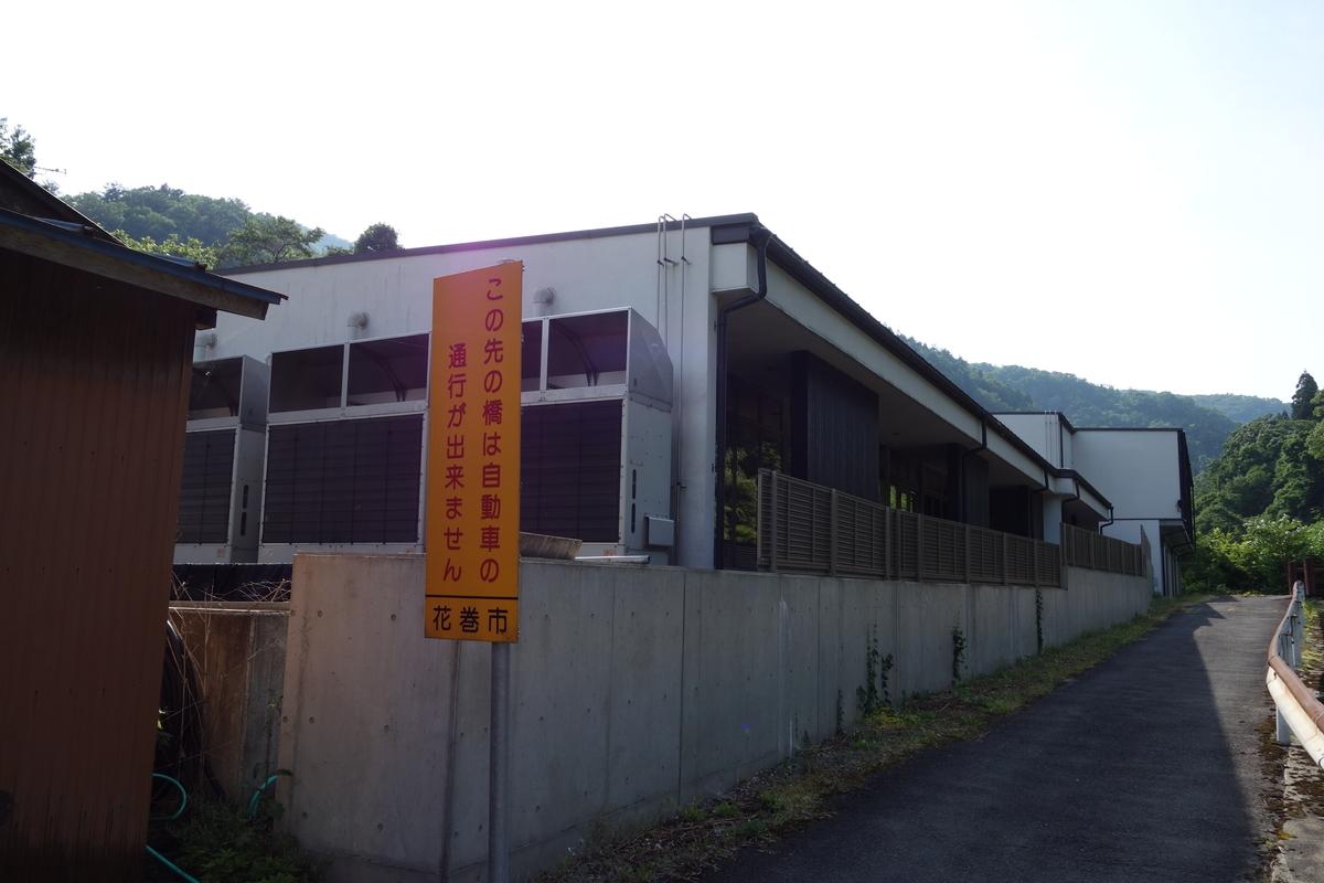 f:id:UrushiUshiru:20210716030609j:plain