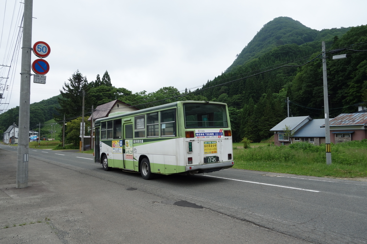 f:id:UrushiUshiru:20210716032645j:plain