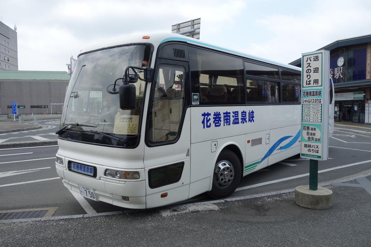 f:id:UrushiUshiru:20210716032840j:plain