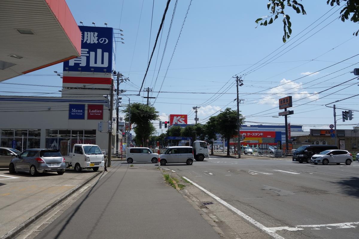 f:id:UrushiUshiru:20210716033411j:plain