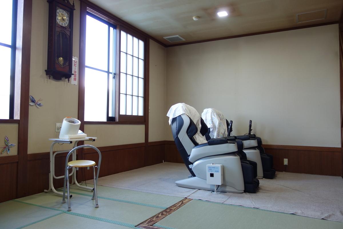 f:id:UrushiUshiru:20210716034019j:plain