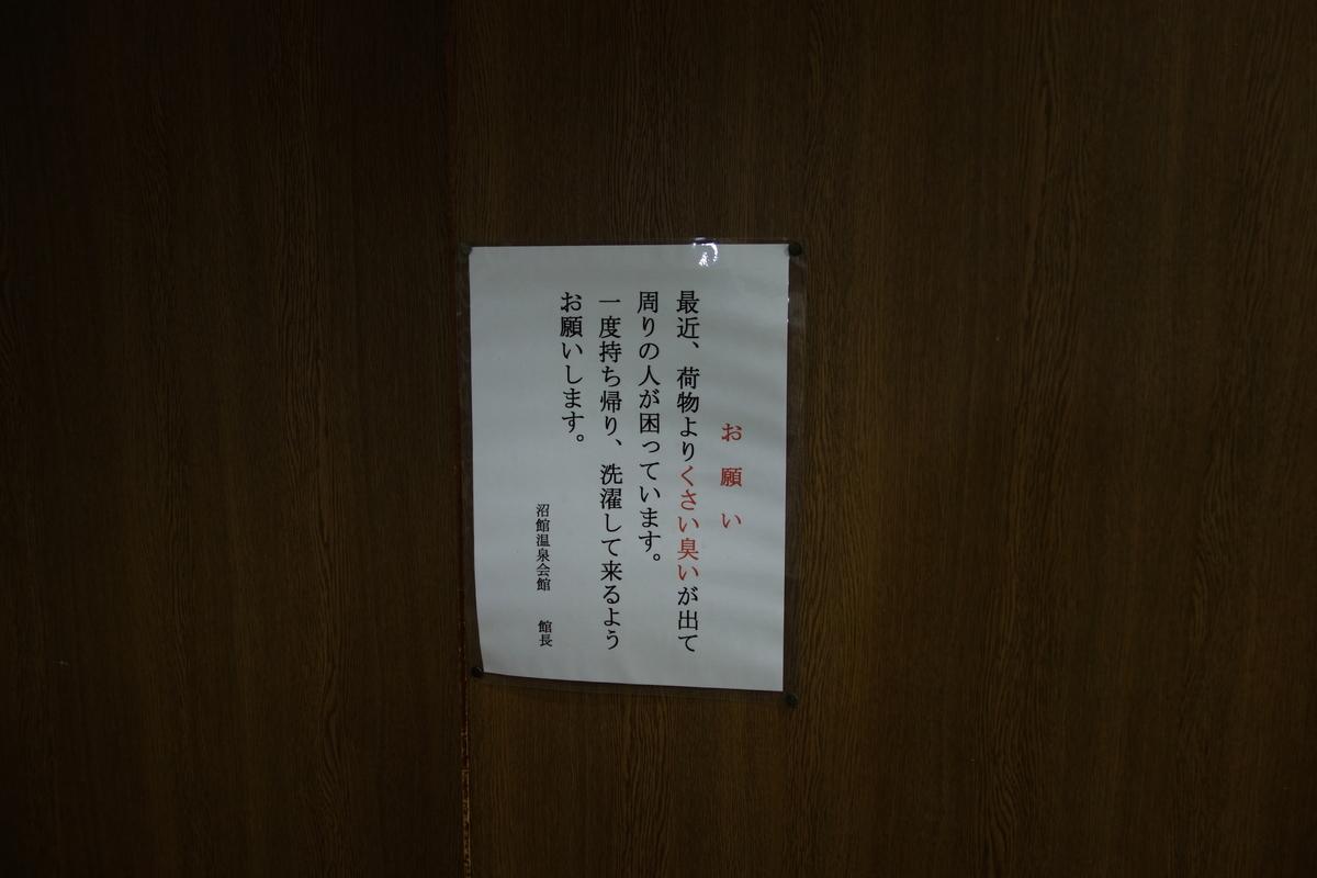 f:id:UrushiUshiru:20210716034211j:plain