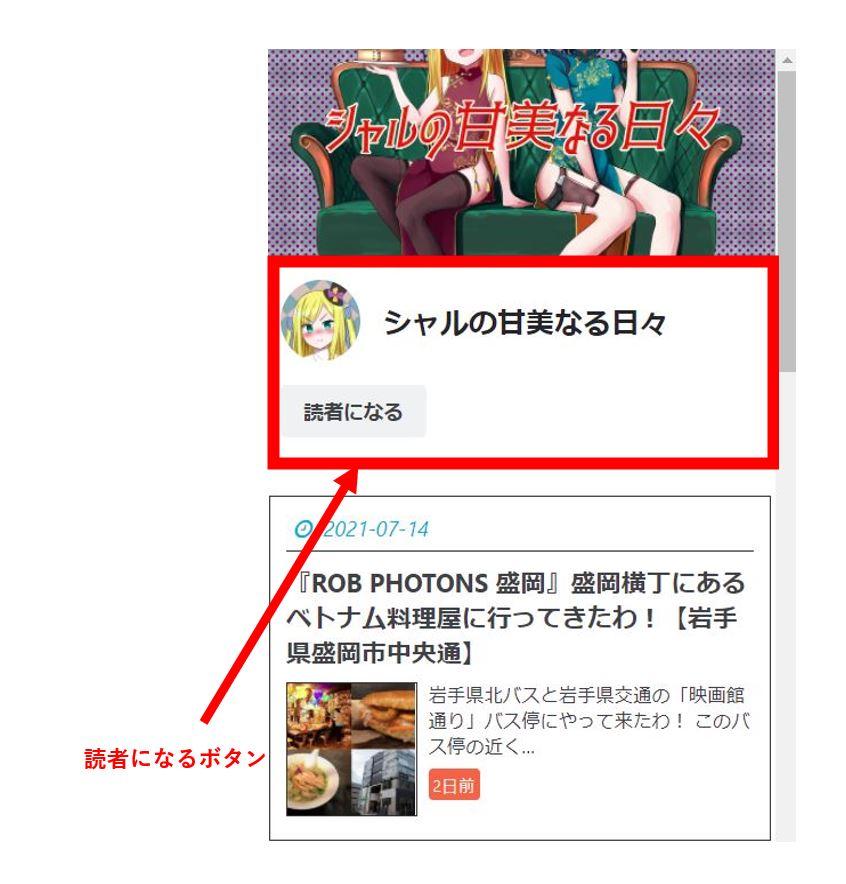 f:id:UrushiUshiru:20210717015906j:plain