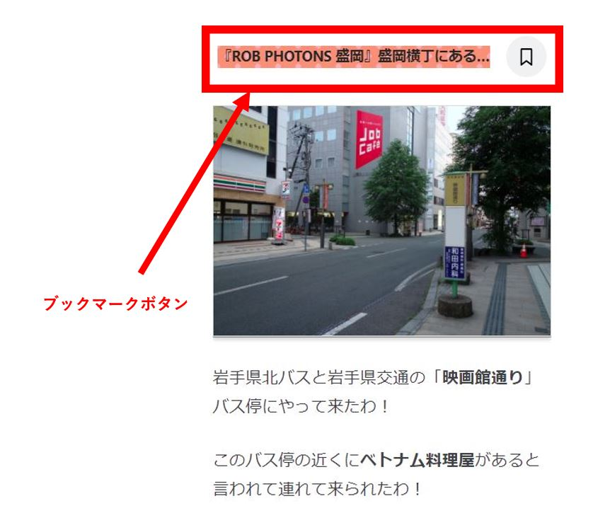 f:id:UrushiUshiru:20210717015925j:plain
