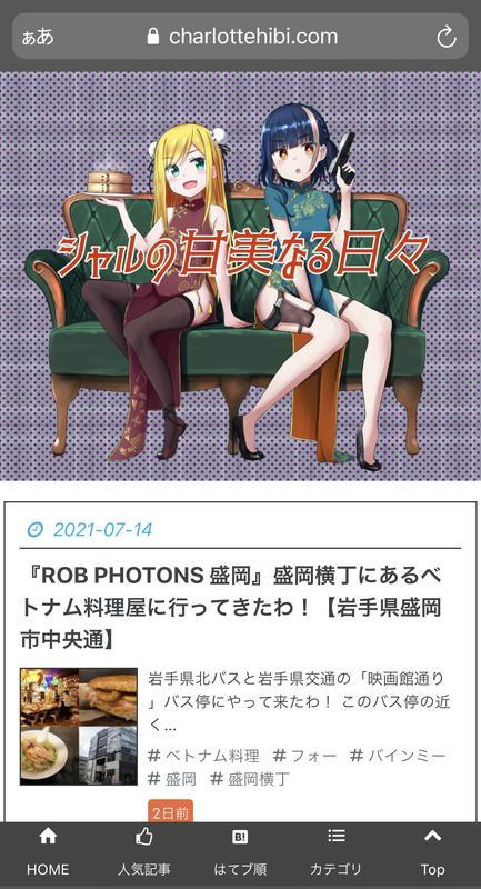 f:id:UrushiUshiru:20210717022818j:plain
