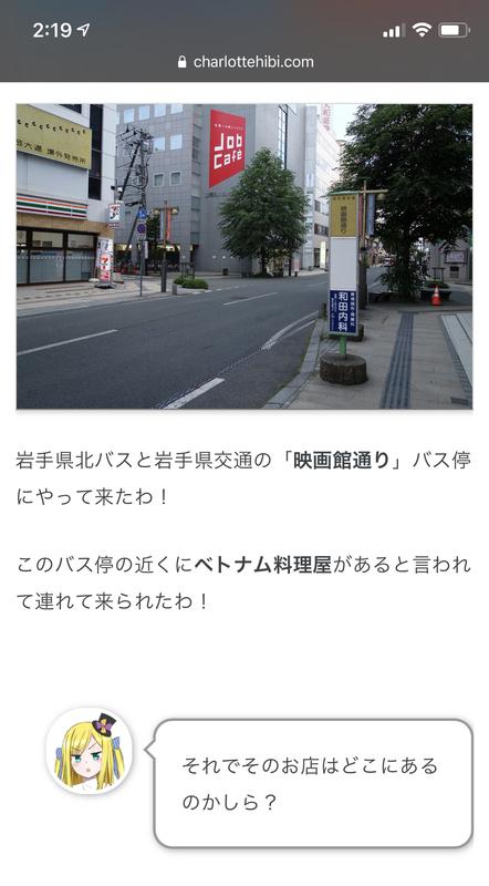 f:id:UrushiUshiru:20210717022825j:plain