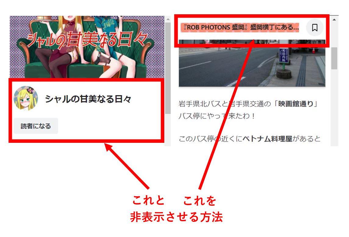 f:id:UrushiUshiru:20210717033808j:plain