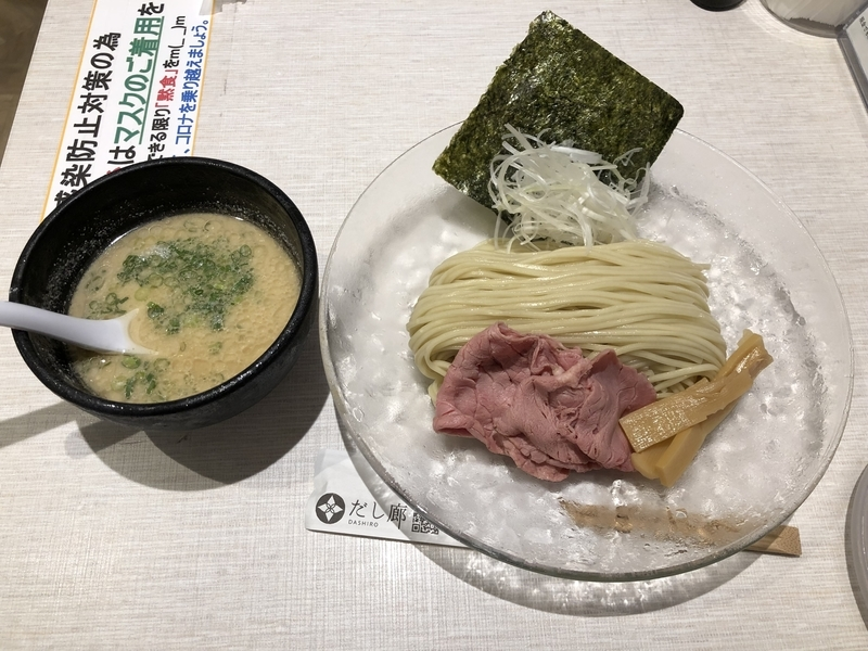 f:id:UrushiUshiru:20210718213309j:plain