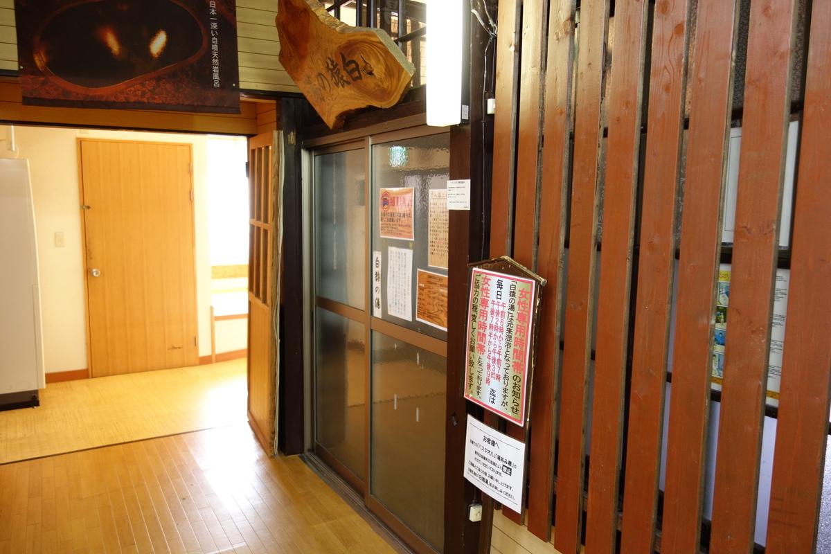 f:id:UrushiUshiru:20210730020620j:plain