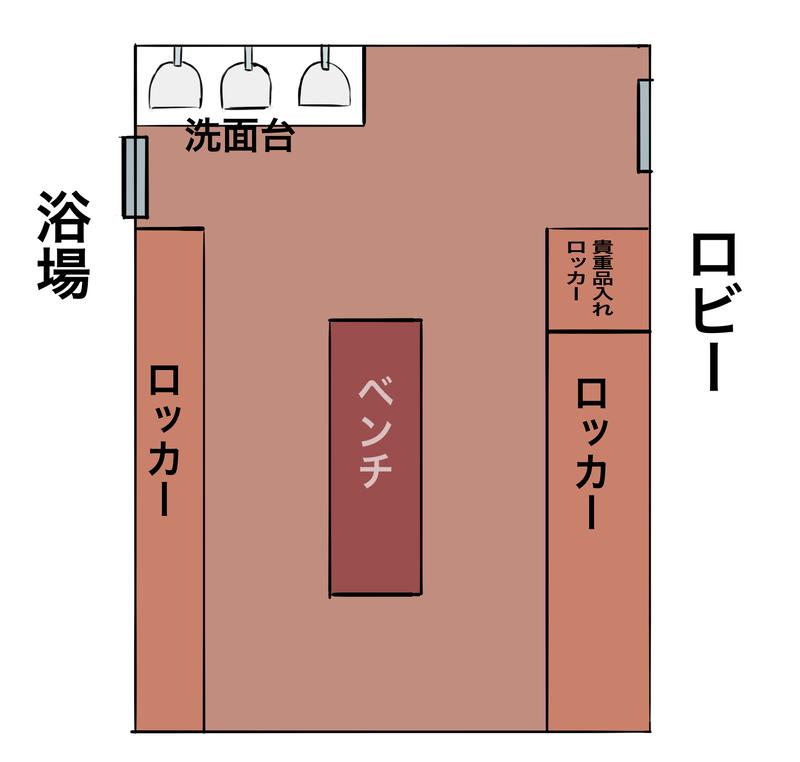 f:id:UrushiUshiru:20210803181333j:plain