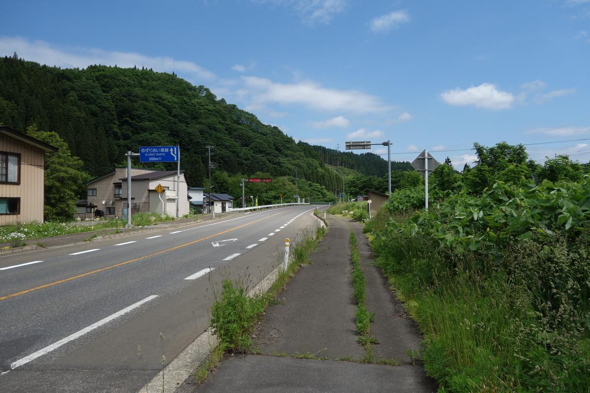 f:id:UrushiUshiru:20210804015315j:plain