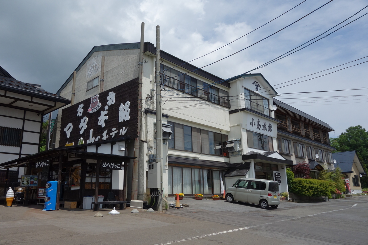 f:id:UrushiUshiru:20210804022006j:plain