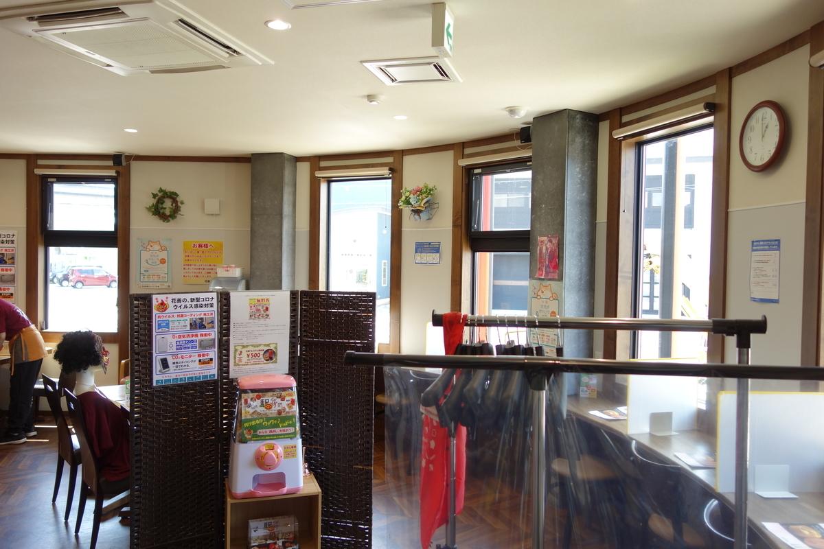 f:id:UrushiUshiru:20210804022236j:plain