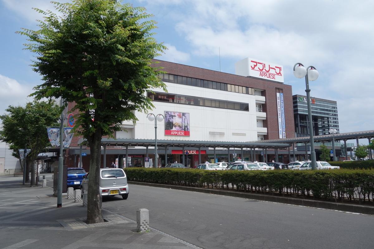 f:id:UrushiUshiru:20210804024357j:plain