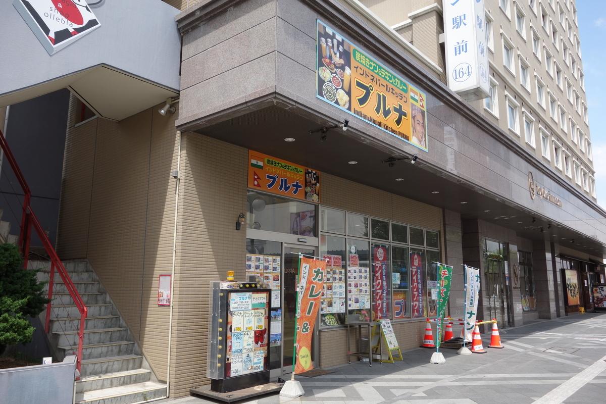 f:id:UrushiUshiru:20210804024410j:plain