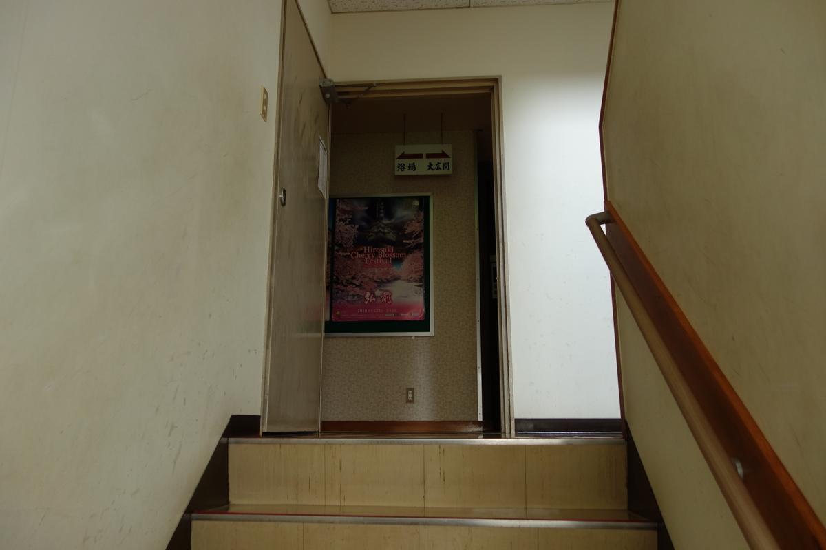 f:id:UrushiUshiru:20210807022749j:plain