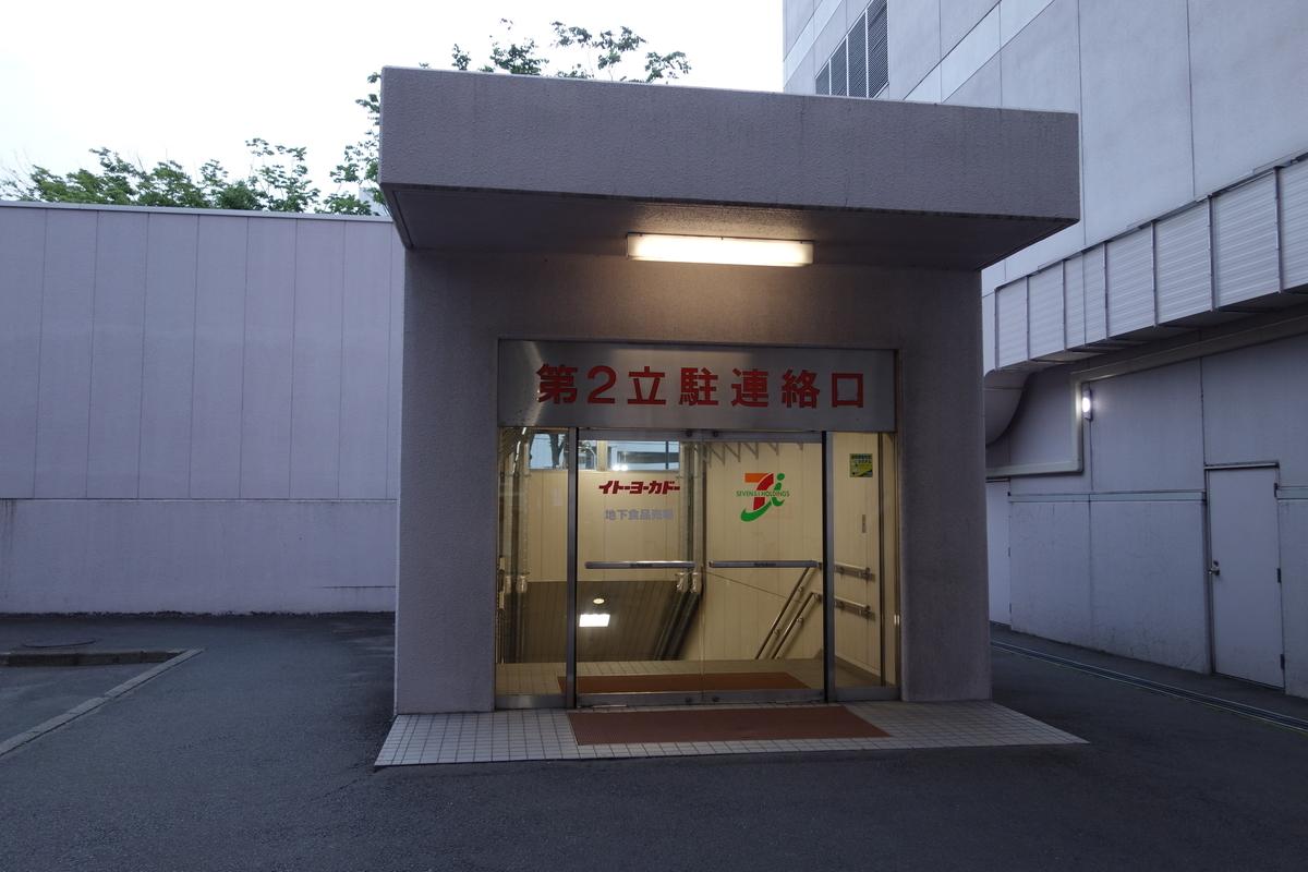 f:id:UrushiUshiru:20210807024251j:plain