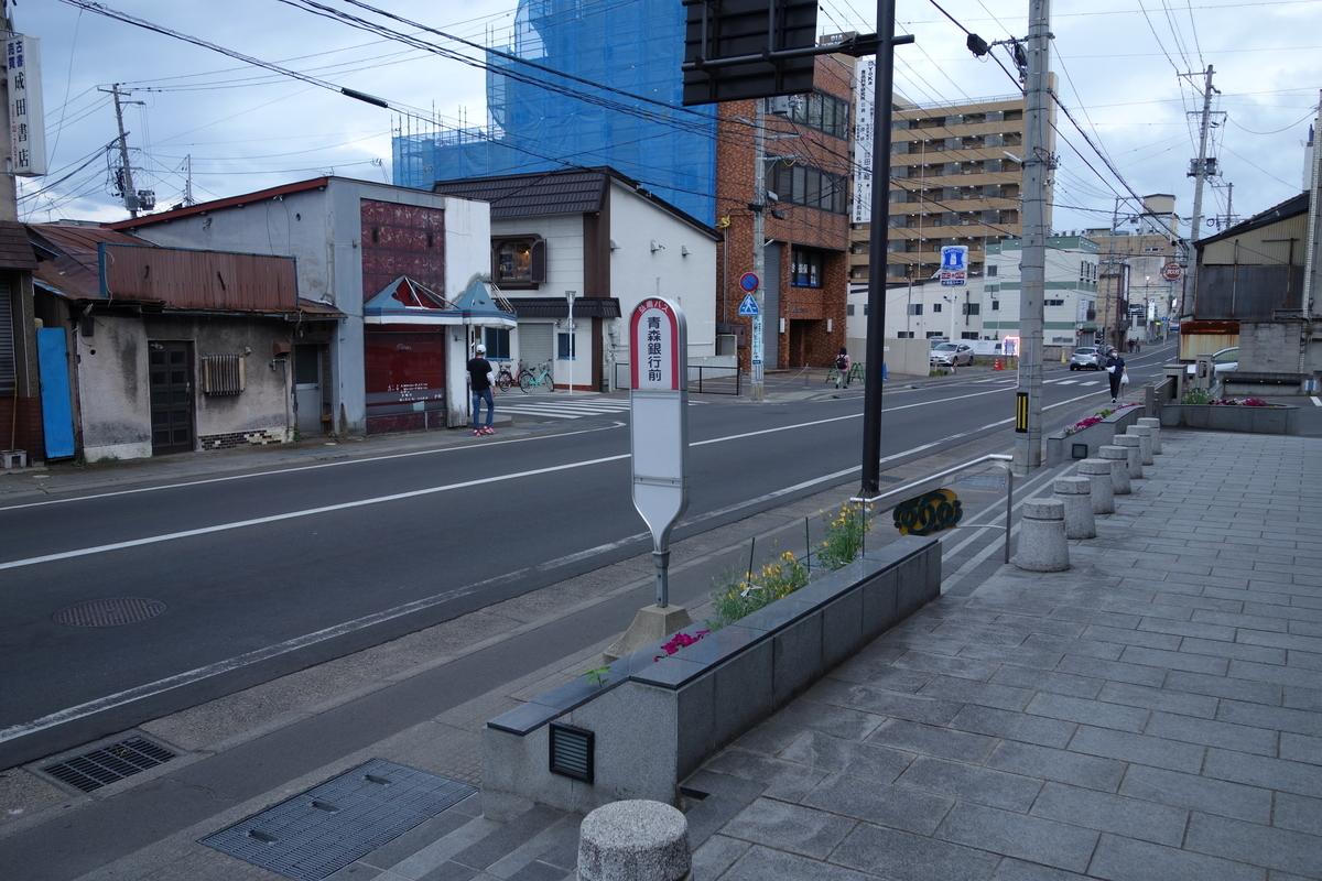 f:id:UrushiUshiru:20210807024717j:plain