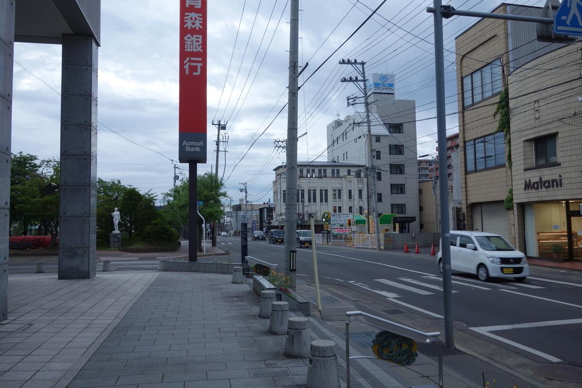 f:id:UrushiUshiru:20210807024733j:plain