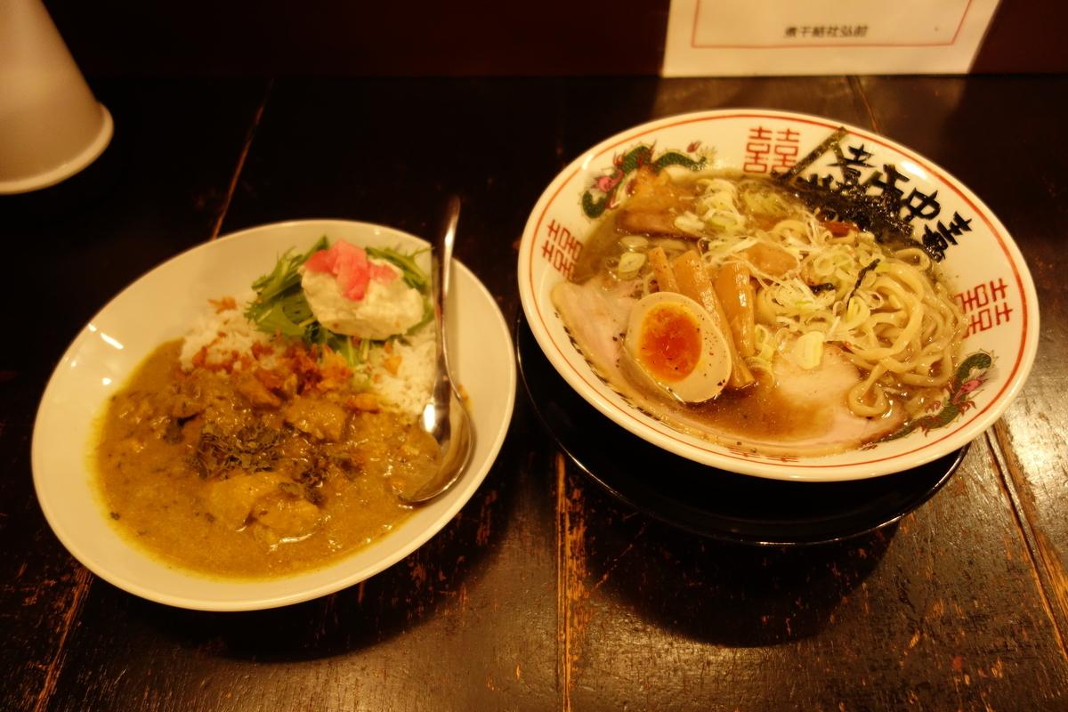 f:id:UrushiUshiru:20210807025013j:plain