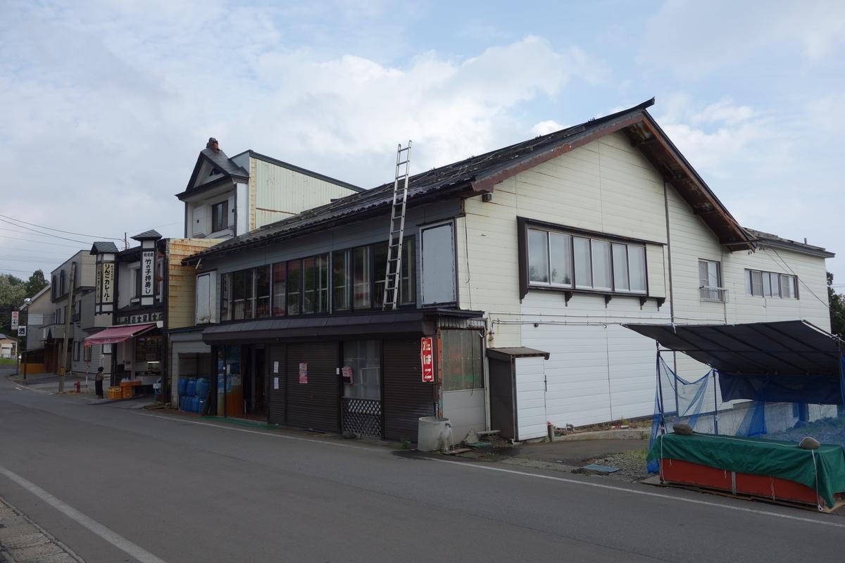 f:id:UrushiUshiru:20210807031605j:plain