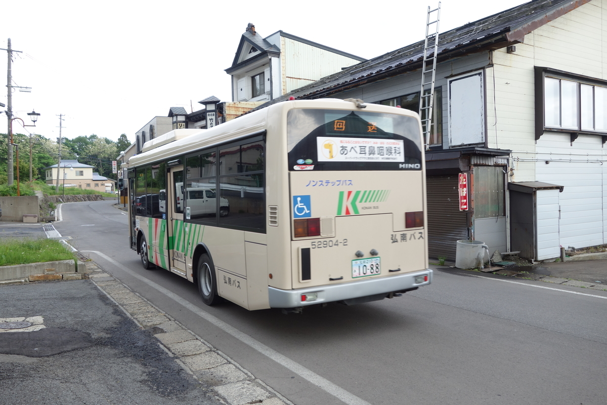 f:id:UrushiUshiru:20210807031734j:plain