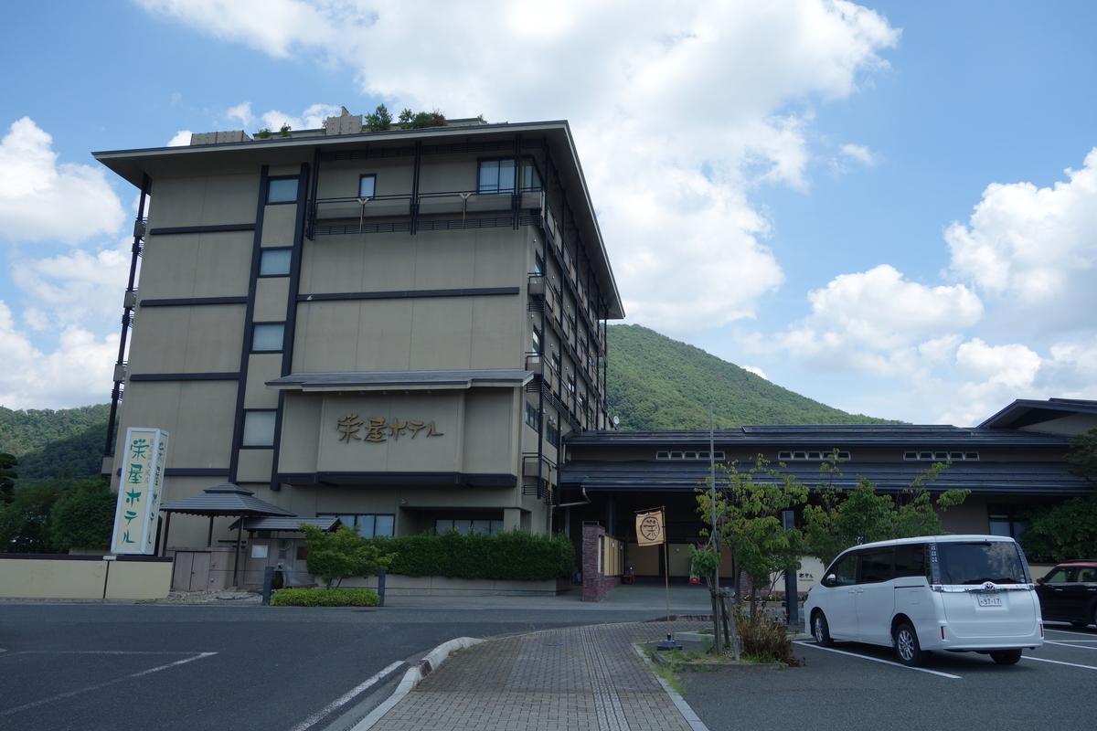 f:id:UrushiUshiru:20210807034041j:plain
