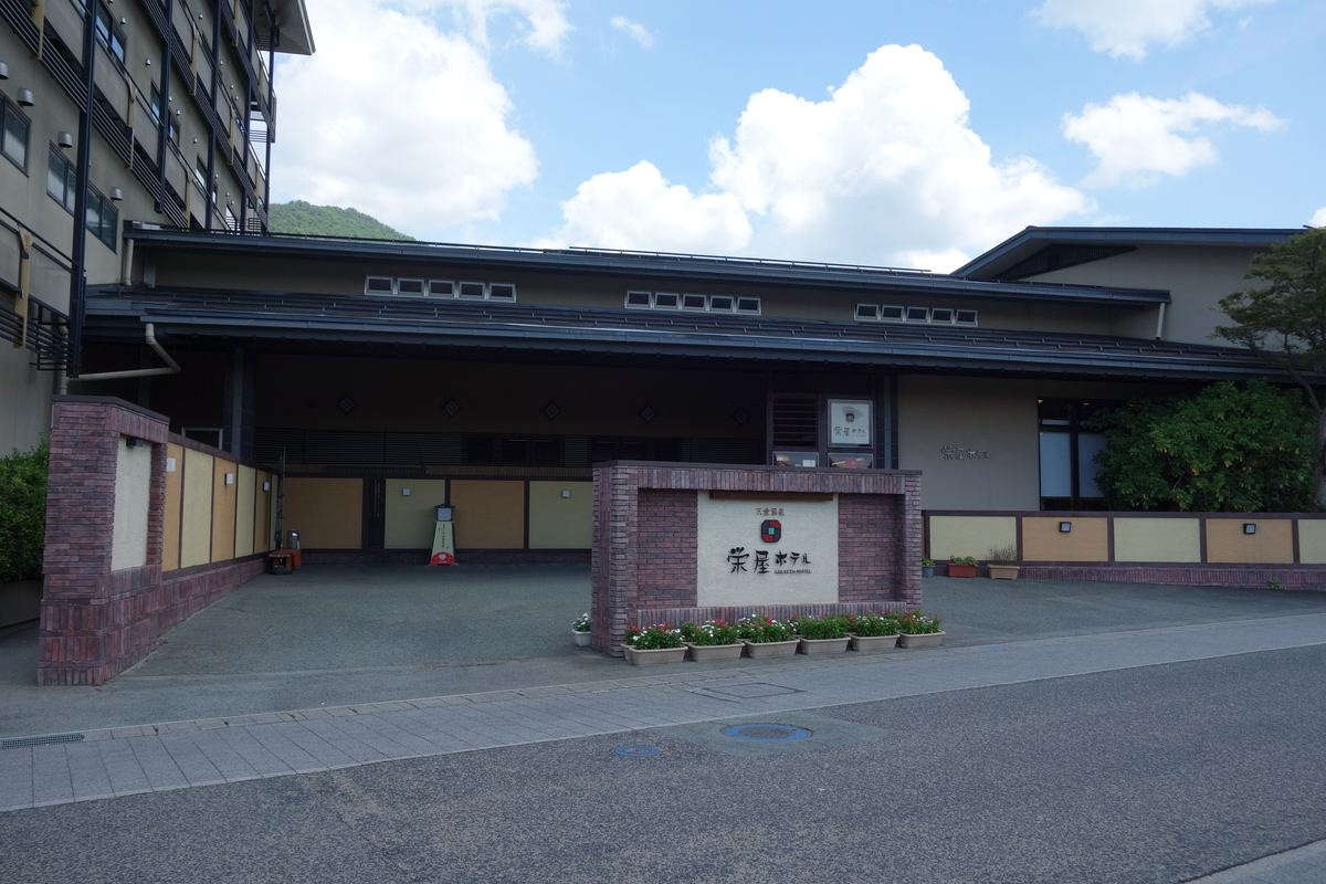f:id:UrushiUshiru:20210807034047j:plain