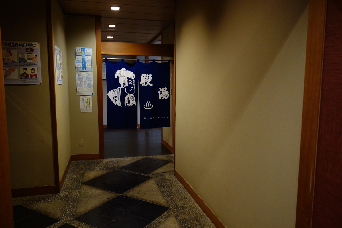f:id:UrushiUshiru:20210807034305j:plain