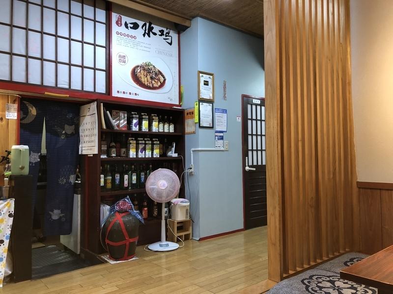 f:id:UrushiUshiru:20210815162133j:plain