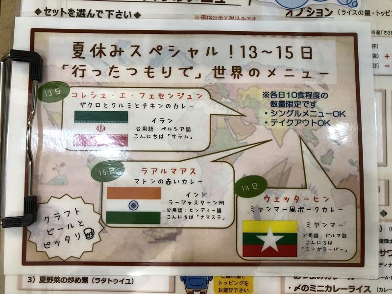 f:id:UrushiUshiru:20210815162823j:plain