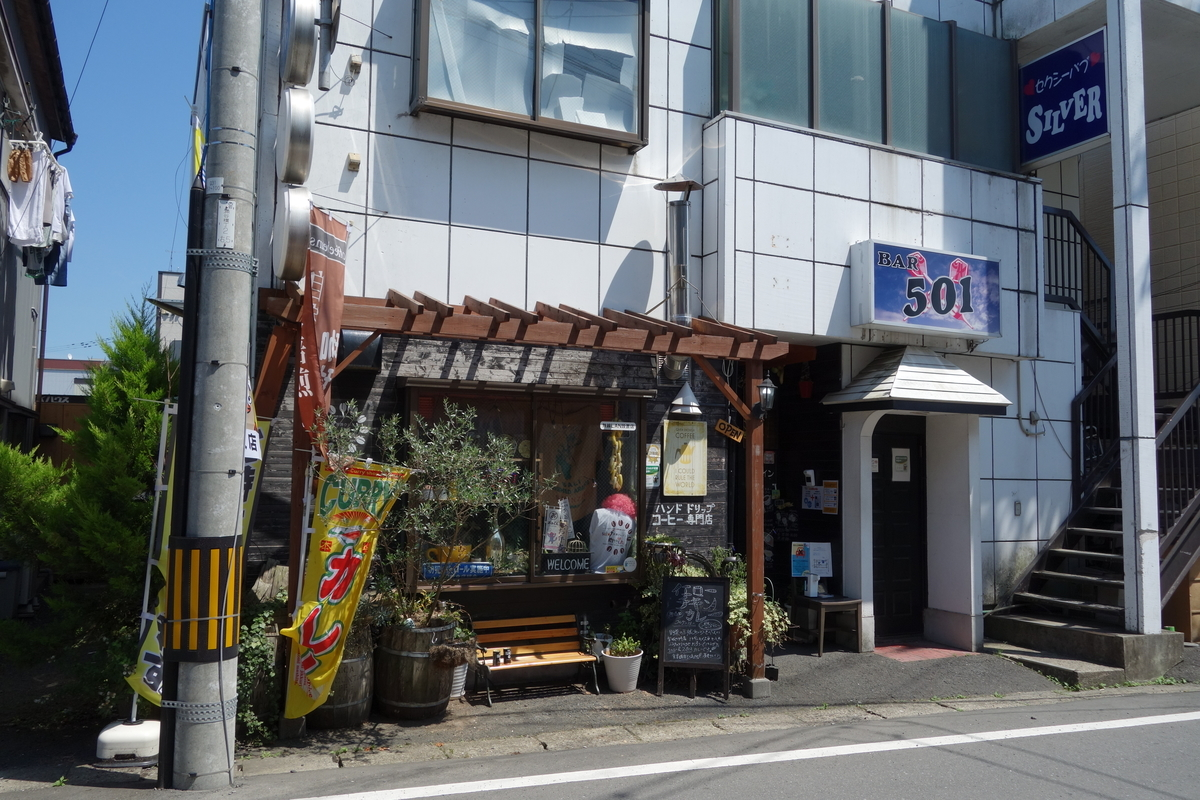 f:id:UrushiUshiru:20210818023725j:plain