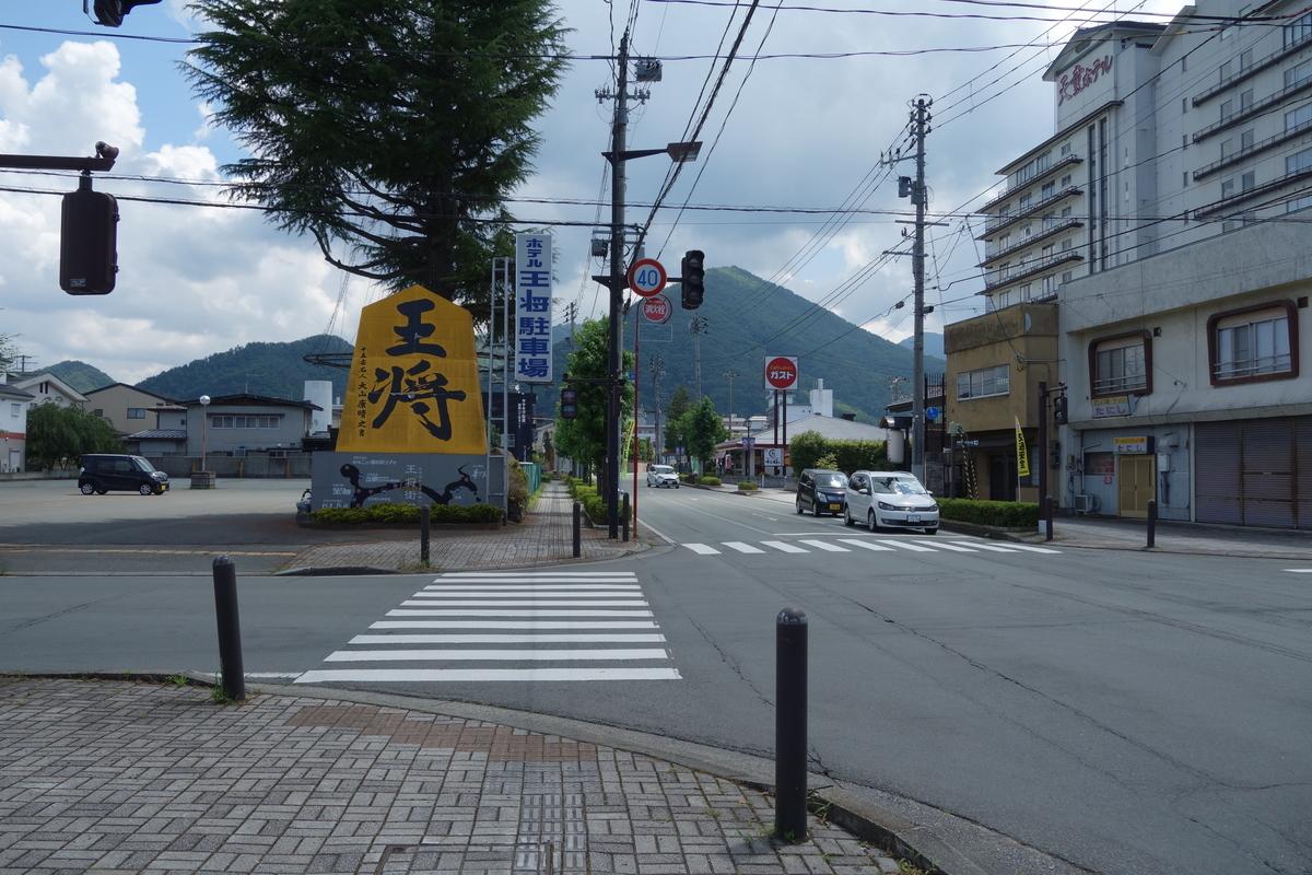 f:id:UrushiUshiru:20210818024749j:plain
