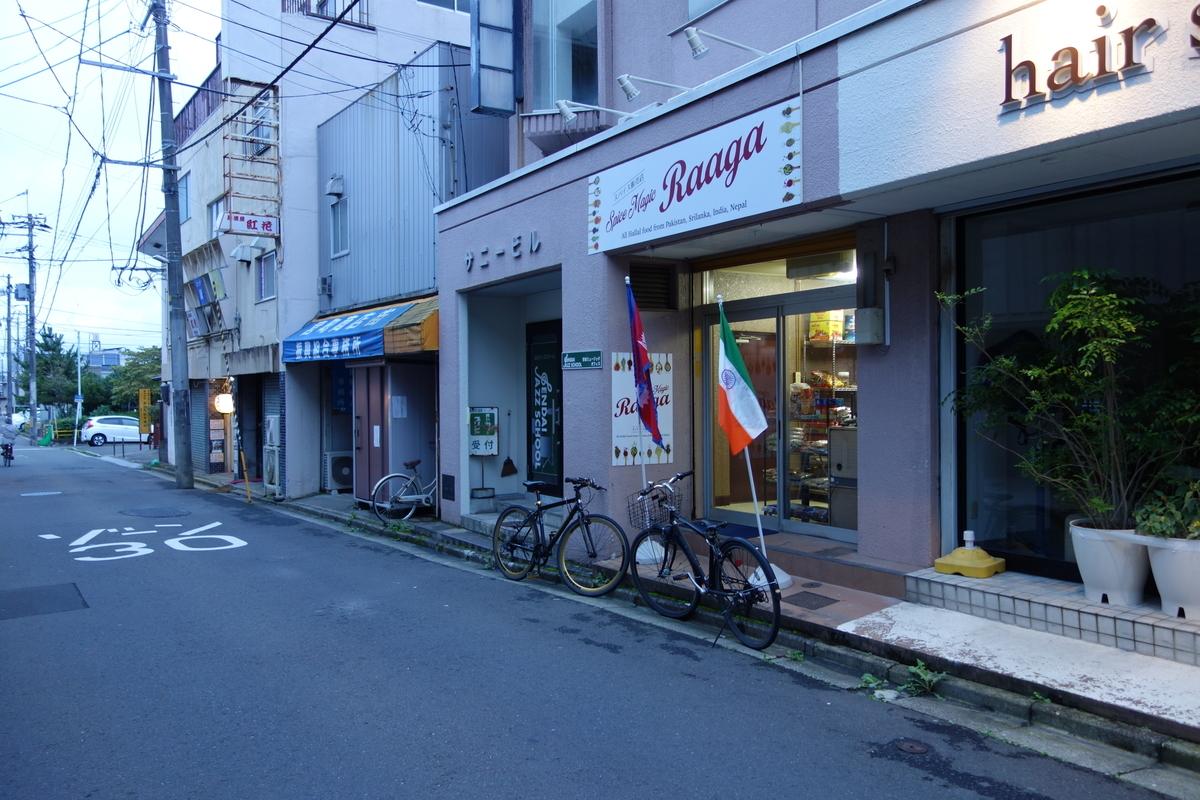 f:id:UrushiUshiru:20210818031300j:plain