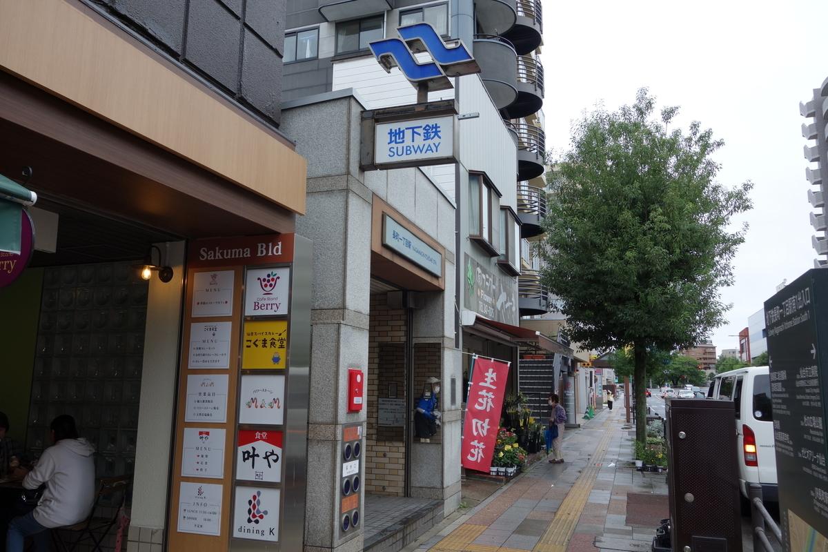 f:id:UrushiUshiru:20210818032351j:plain