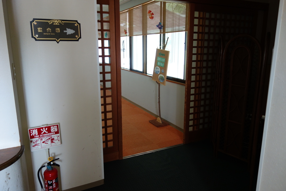 f:id:UrushiUshiru:20210819032511j:plain