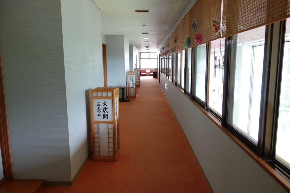 f:id:UrushiUshiru:20210819032520j:plain