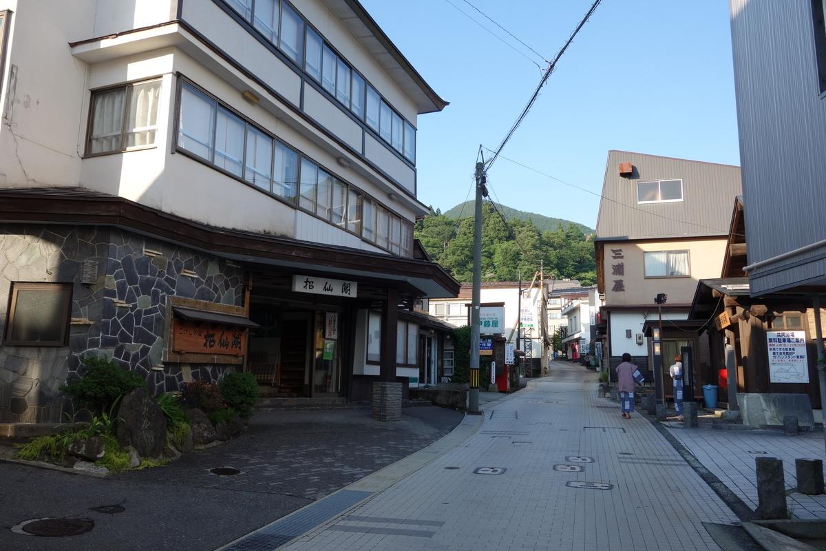 f:id:UrushiUshiru:20210819033359j:plain