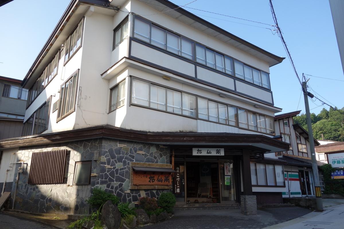 f:id:UrushiUshiru:20210819033540j:plain