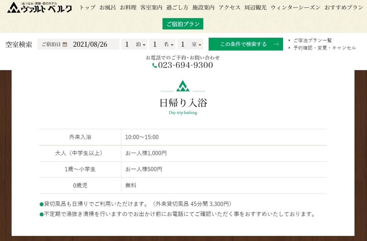 f:id:UrushiUshiru:20210826022649j:plain