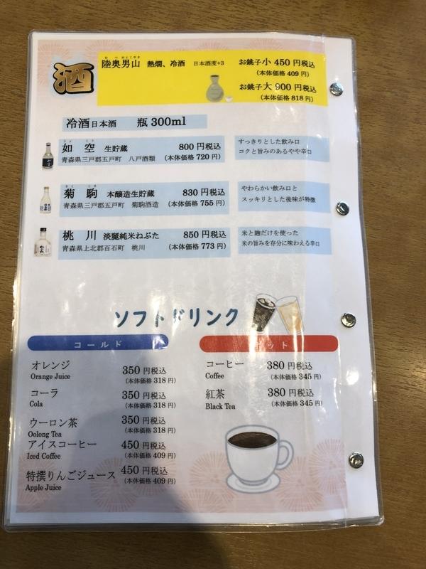 f:id:UrushiUshiru:20210901090154j:plain