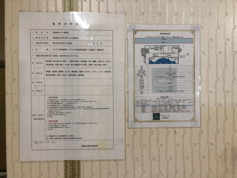 f:id:UrushiUshiru:20210902214327j:plain