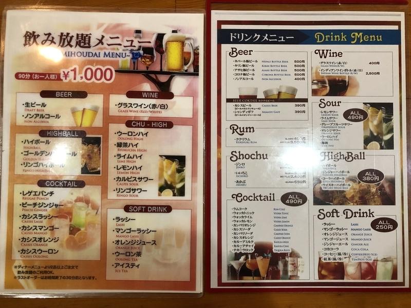 f:id:UrushiUshiru:20210902220832j:plain