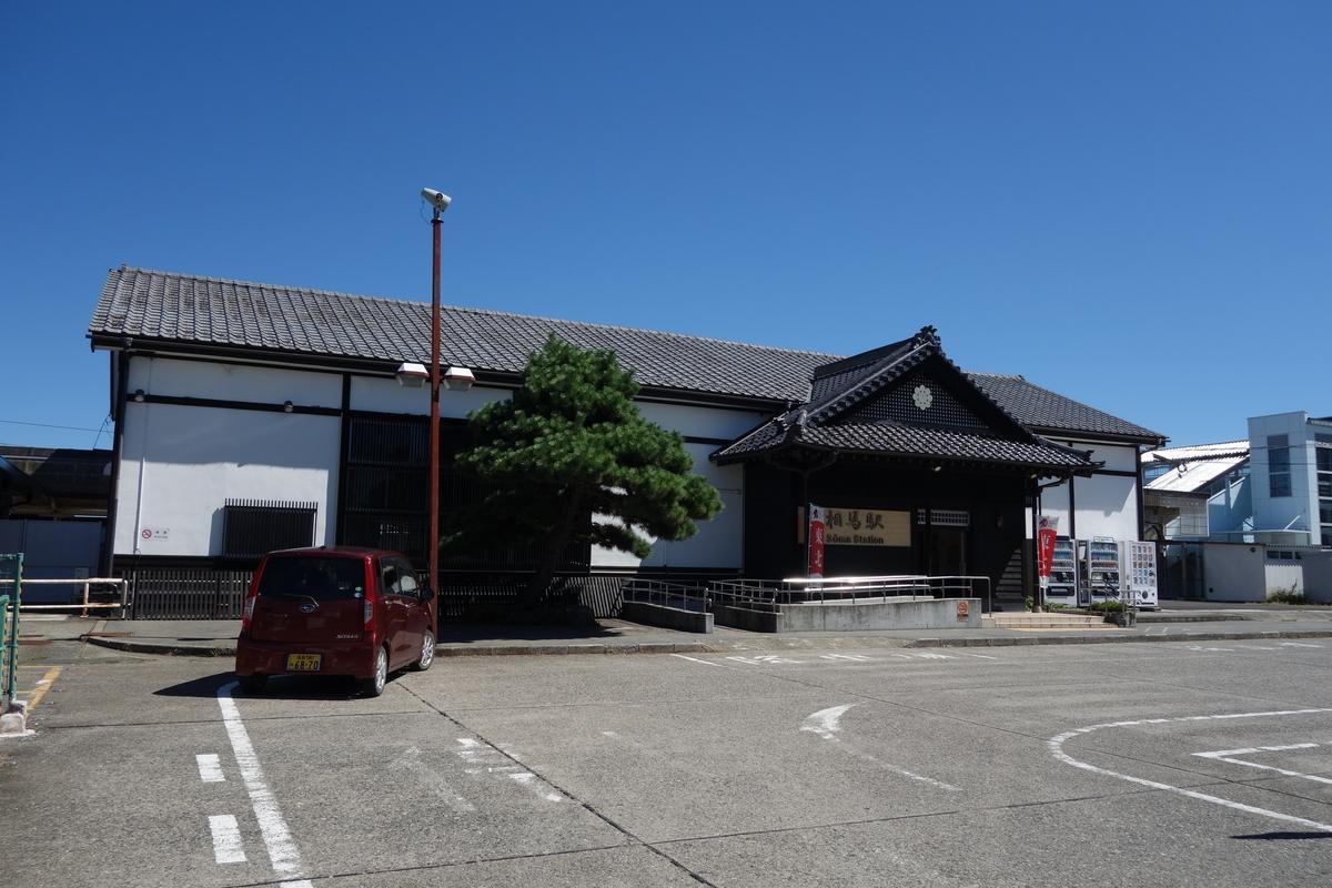 f:id:UrushiUshiru:20210922014555j:plain