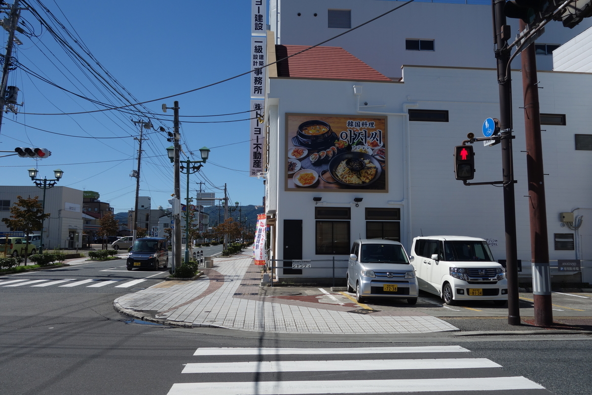f:id:UrushiUshiru:20210922014627j:plain