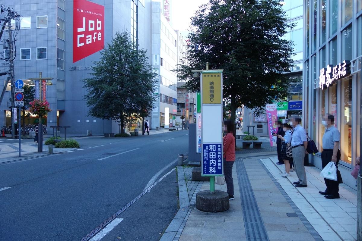 f:id:UrushiUshiru:20210922022042j:plain