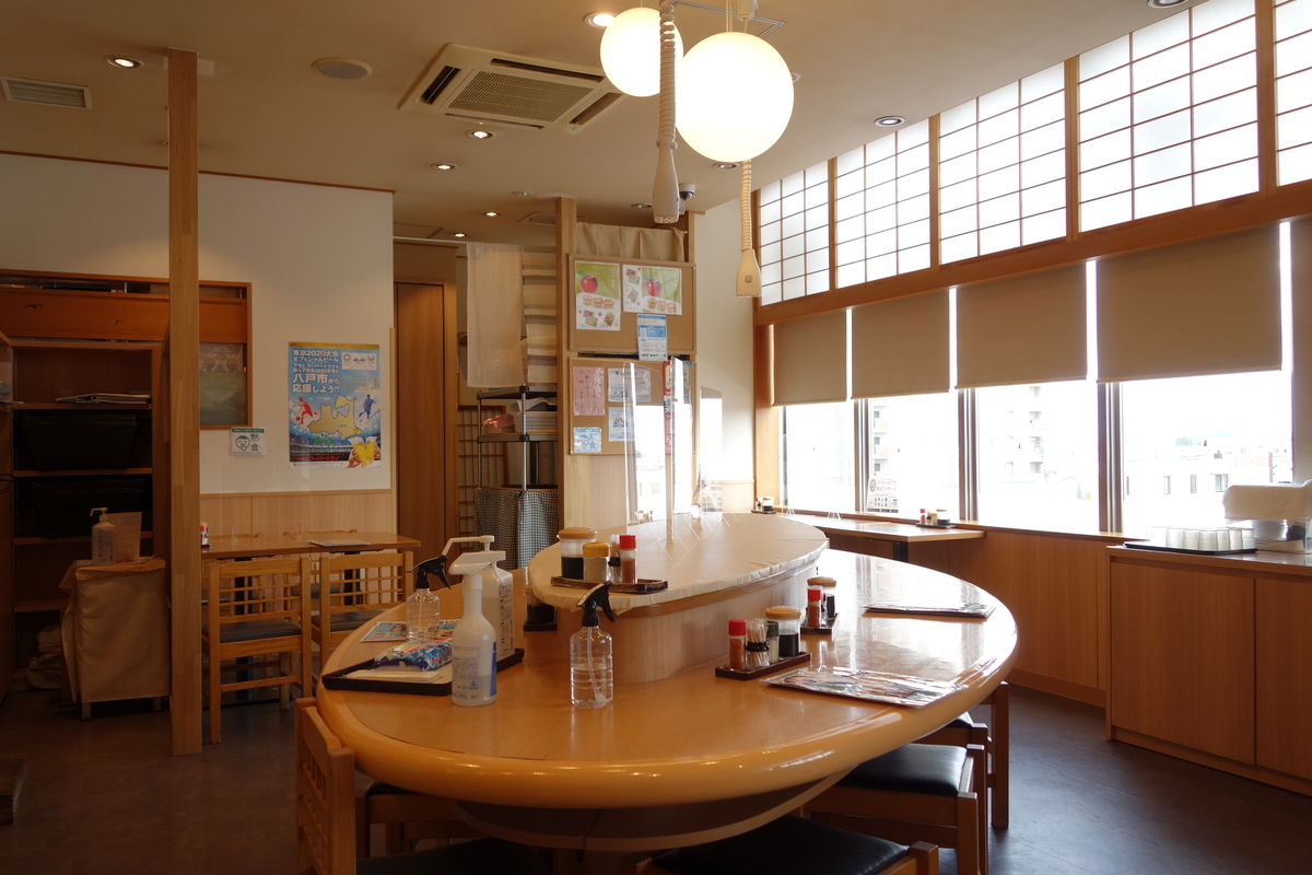 f:id:UrushiUshiru:20210922023630j:plain