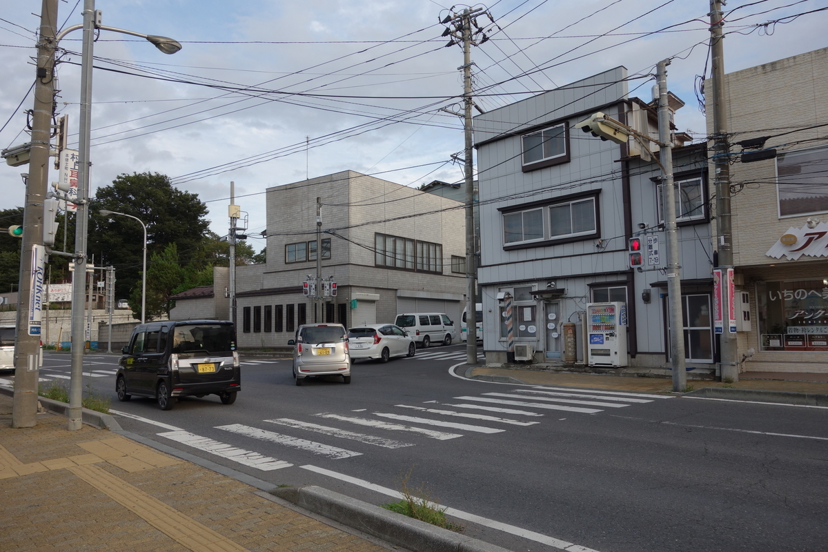 f:id:UrushiUshiru:20210924032451j:plain